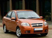 Chevrolet Aveo thế hệ cũ