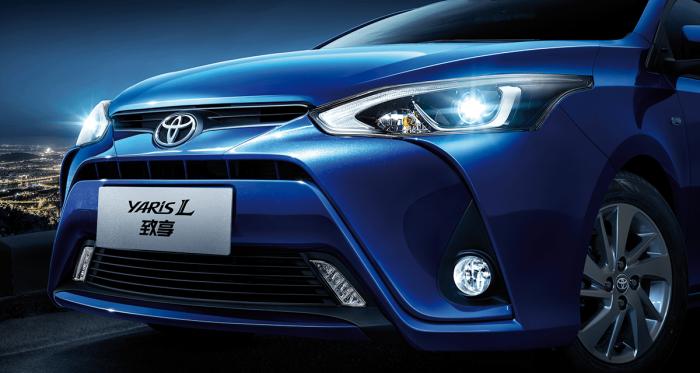 Toyota chính thức trình làng Vios Hatchback và Yaris sedan 2017